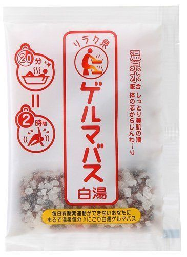 Ishizawa Lab Germanium Bath Salt-White 25g by Ishizawa Lab. $4.99. Ishizawa Germanium Bath Salt-White. Ishizawa Germanium Bath Salt - White is an one time use bath salt that helps to extract all the unnecessary stuff from your body!! With addition to the original Germanium bath salt, this specific bath salt contains Japanese Hot Spring Bath water to provide more mineral to your skin to create a smooth soft skin with more elasticity! This bath salt is made for those wh... #Japanese bath salts #ja