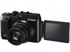 Canon Unveils New G1x All In One Digital Camera Prices Powershot Camera Prices