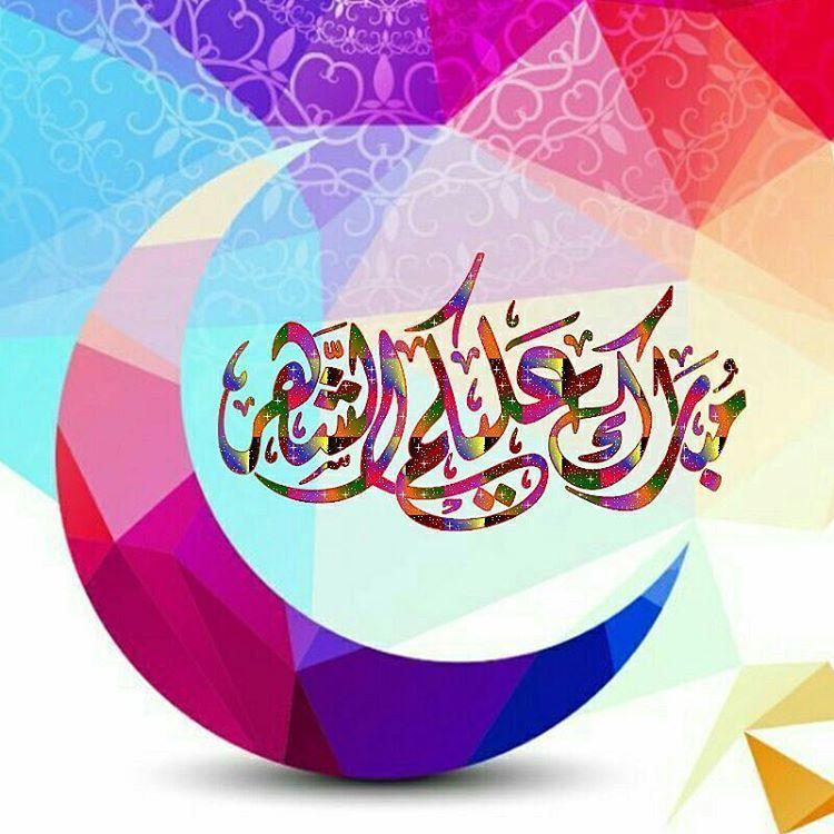 Desertrose Ramadan Mubarak Ramadan Kareem Ramadan Crafts Ramadan Greetings