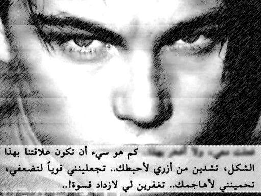 الله يسامحك Movie Posters Poster Movies