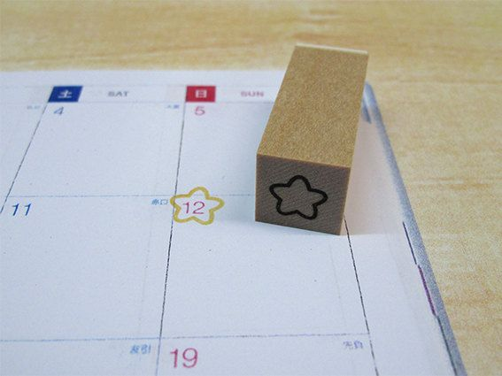 Planner stamps,planner stamp,hobonichi,erin condren stamps,filofax,japanese stationery stamps,frixion stamp,japanese stamp,Star
