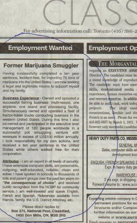 Business Job Vacancy Advertisement In Newspaper