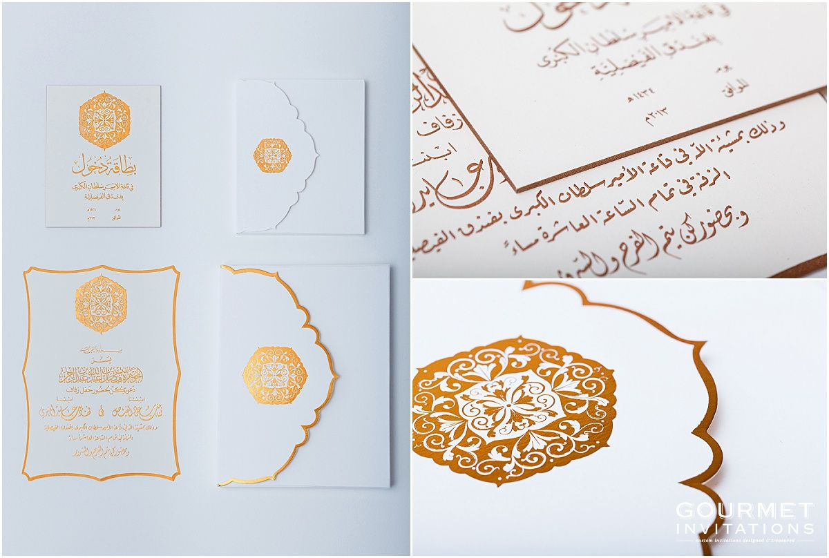 Arabic Wedding Invitations Engraved With Copper And Die Cut Envelopes