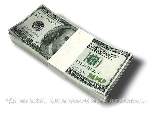 Loans company image 5