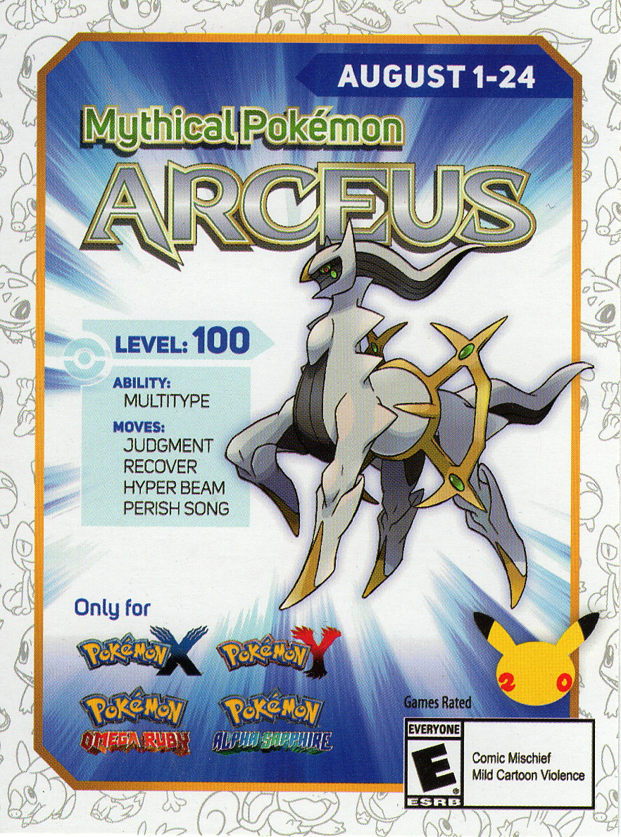 a pokemon card code