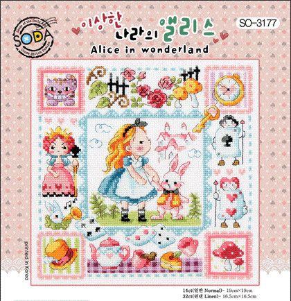 """soda-3177 Alice In Wonderland /""""un cuento de hadas Cruz Kit"""