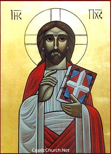 Pin On Jesus Freak