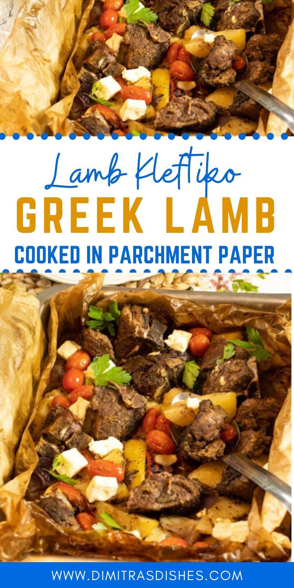 Recipe Kleftiko Lamb