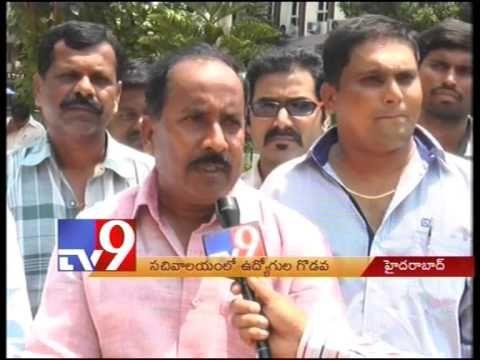 TG and Seemandhra Secretariat employees clash yet again