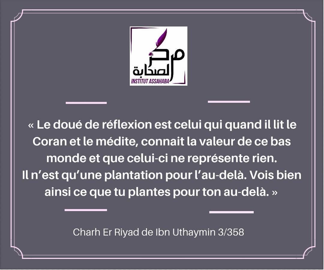 O Serviteurs D Allah La Mort Approche A Grands Pas Qu Avons Nous Prepare Qu Allons Nous Emporter Qu Allons Nous Lai Rappel Islam Lire Le Coran Coran Islam