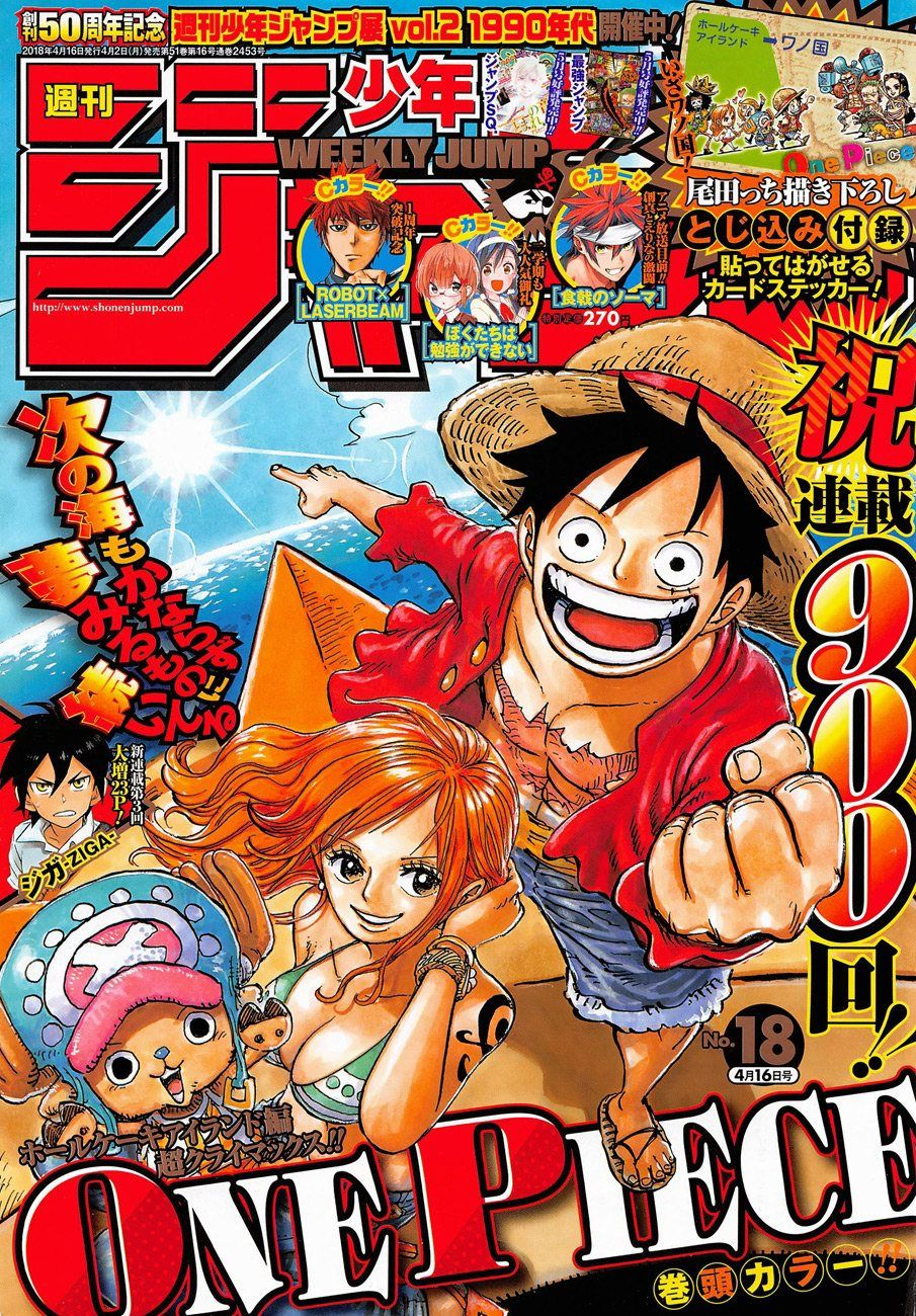one piece 900 page 1 papan