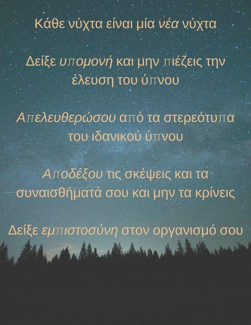 psychology image by Aggeliki Panagiotopoulou Psychology