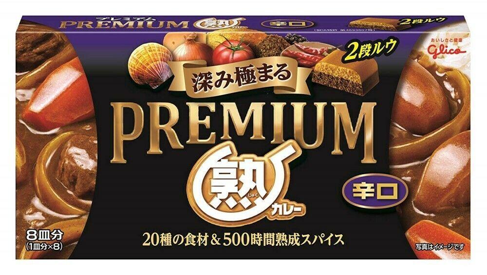 Ezaki Glico Premium Ripe Curry Hot Medium Mild 160g F S Japan Glico Japanese Snacks Bacon Tasting Food
