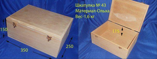 Декупаж деревянных изделий 35