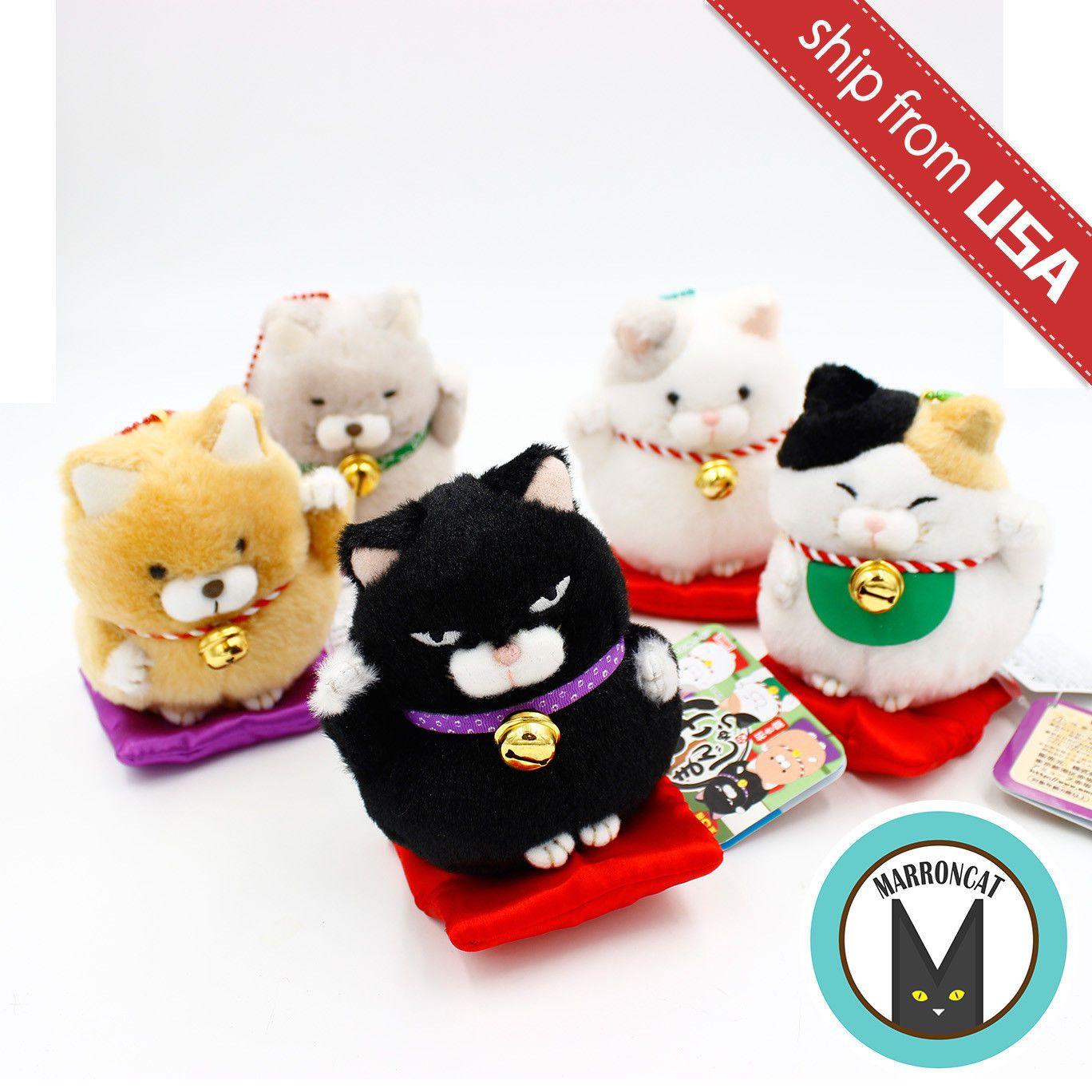 Stuffed Animals Beanbag Plush 51030 Amuse Hige Manjyu Maneki Neko