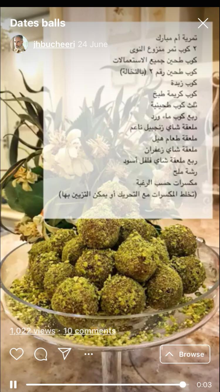 Pin By Maryam On طبخ مجرب Lemon Recipes Food Receipes Sweets Recipes