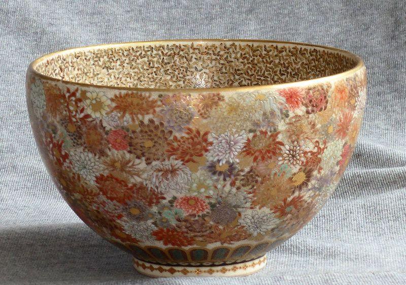 Outstanding Japanese Satsuma Bowl - Yabu Meizan