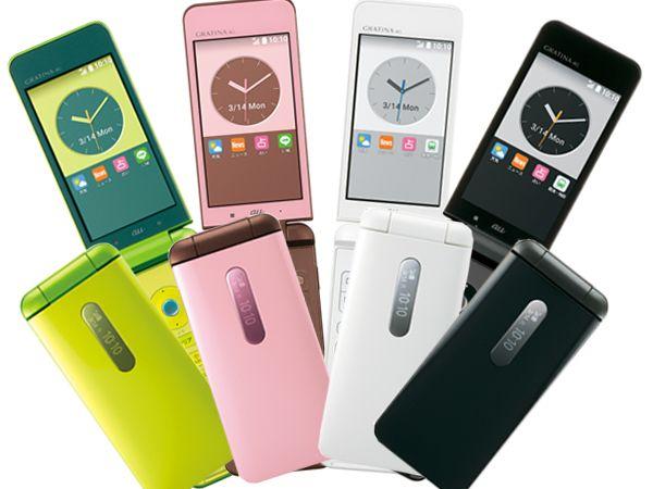 Kyocera KYF31 Gratina 4G WiFi Keitai Tough Android Flip