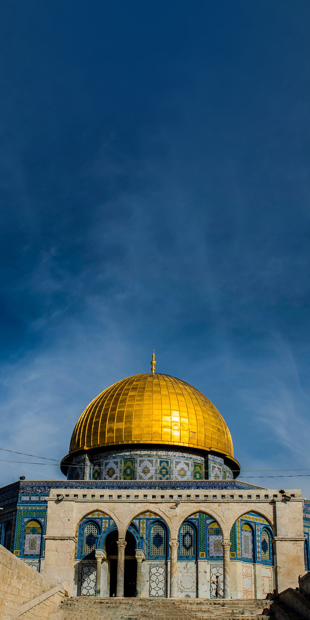 Dome Of The Rock Islamic Wallpaper Kudus Arkaplan Tasarimlari