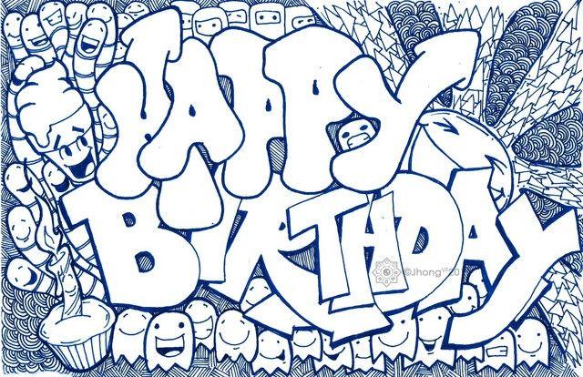 Открытки для граффити, свою виртуальную открытку