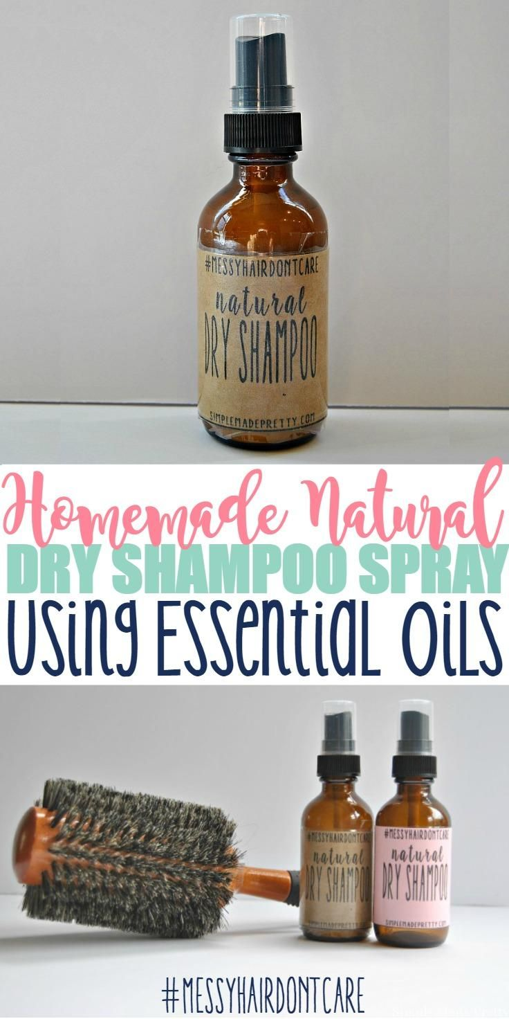 As a busy mom I use dry shampoo 5 days a week It makes my life easier so I can skip washing drying and styling my hair every day I decided to make my own dry shampoo spra...