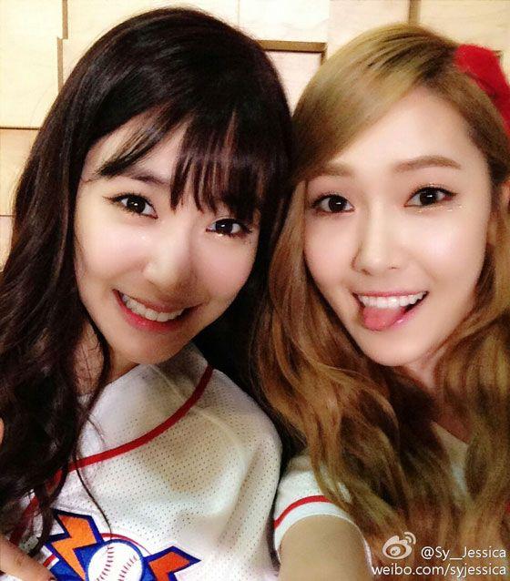 SNSD Jessica Tiffany 25th birthday selca