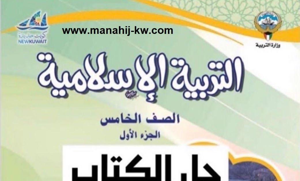 Pin By Mohamed Tech Dz On نشر مقالات Tech Company Logos Company Logo Logos