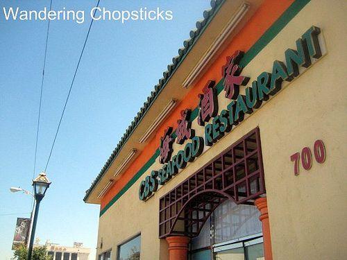 Cbs Seafood Restaurant Dim Sum Los Angeles Chinatown 1 Where