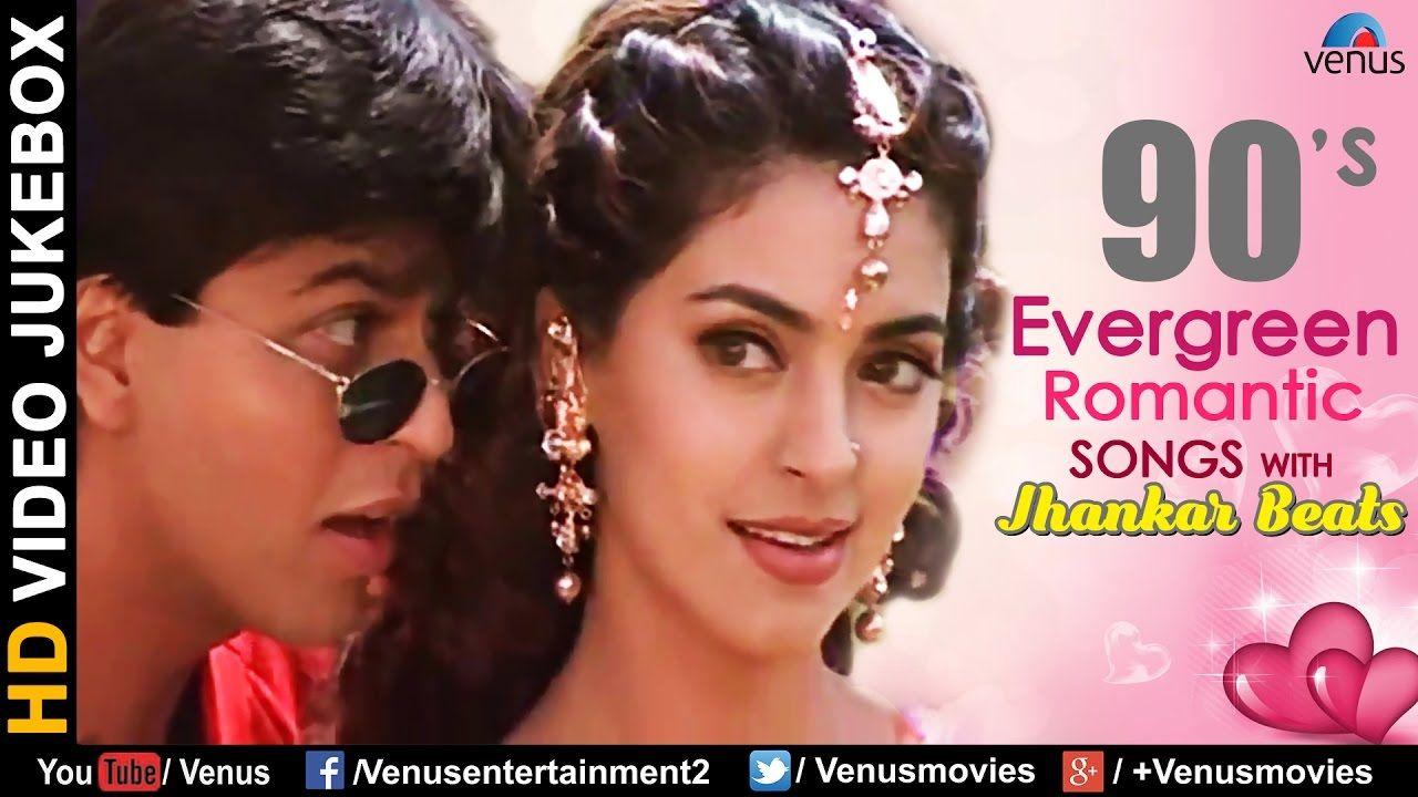 90 S Evergreen Romantic Songs Jhankar Beats Romantic Love Songs Ju Evergreen Songs Romantic Love Song Songs