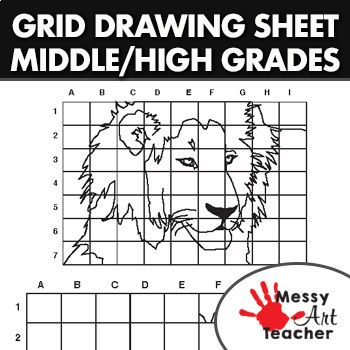 Lion Grid Drawing Worksheet for Middle/High Grades (With