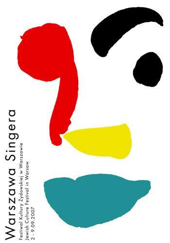 Mieczyslaw Wasilewski, Warszawa Singera plakat wystawowy, 2007