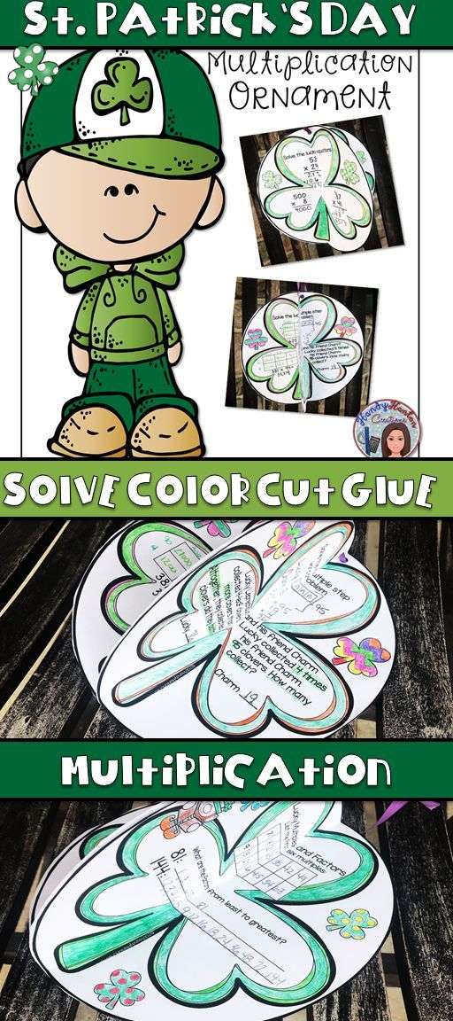 St Patrick\'s Day Math Craft Multiplication