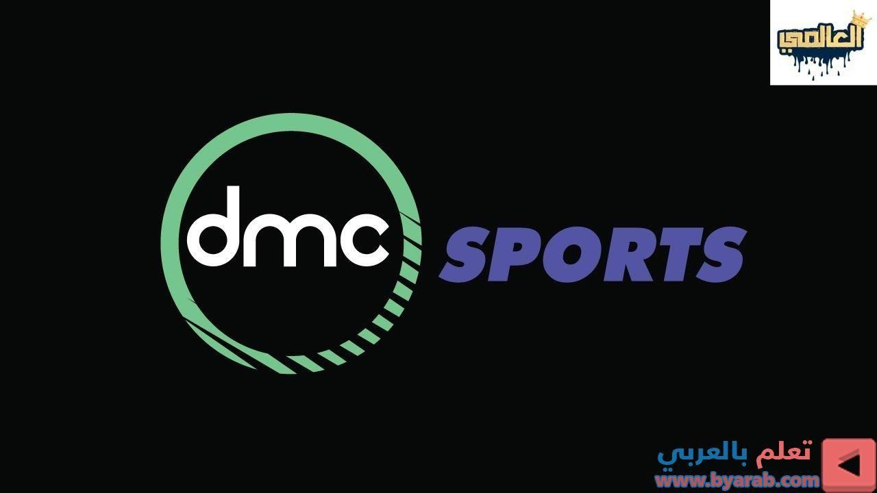 طريقة عمل شعار قناة Dmc Sports علي الاليستريتور بسهولة In 2020 Allianz Logo Vehicle Logos Logos