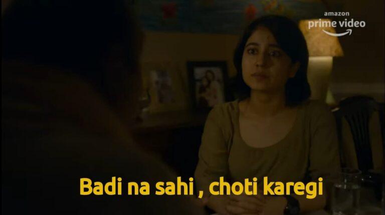 Mirzapur 2 Meme Templates Download Free Memes Check Meme Template Memes Amazon Video