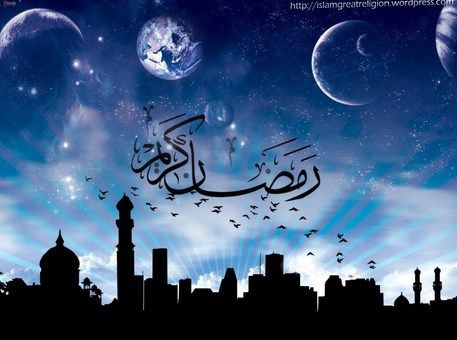 Ramadan Wallpaper Free Download Ramzan Wallpaper Ramadan Images Happy Ramadan Mubarak