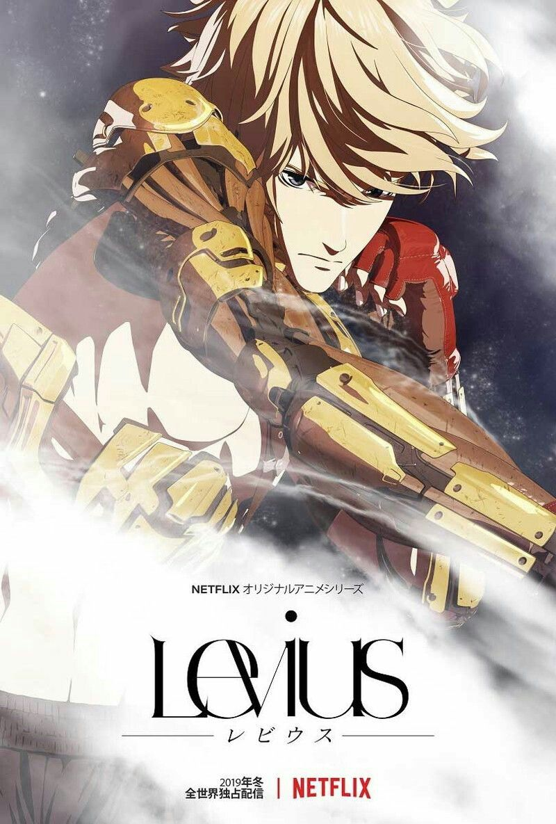 Netflixs levius new boxing animeseries coming in