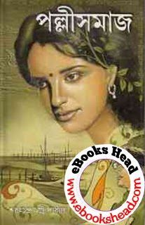 sarat chandra chattopadhyay novels in bengali