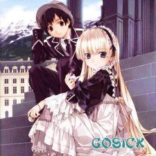 Gosick - Trọn bộ