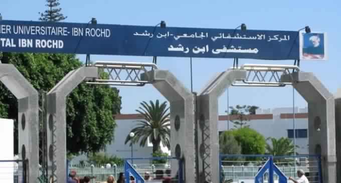 Le centre hospitalier universitaire ibn rochd annonce un