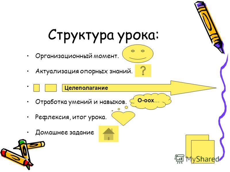 Математика 5 класс викепидия решение задачи номир 809 жохов