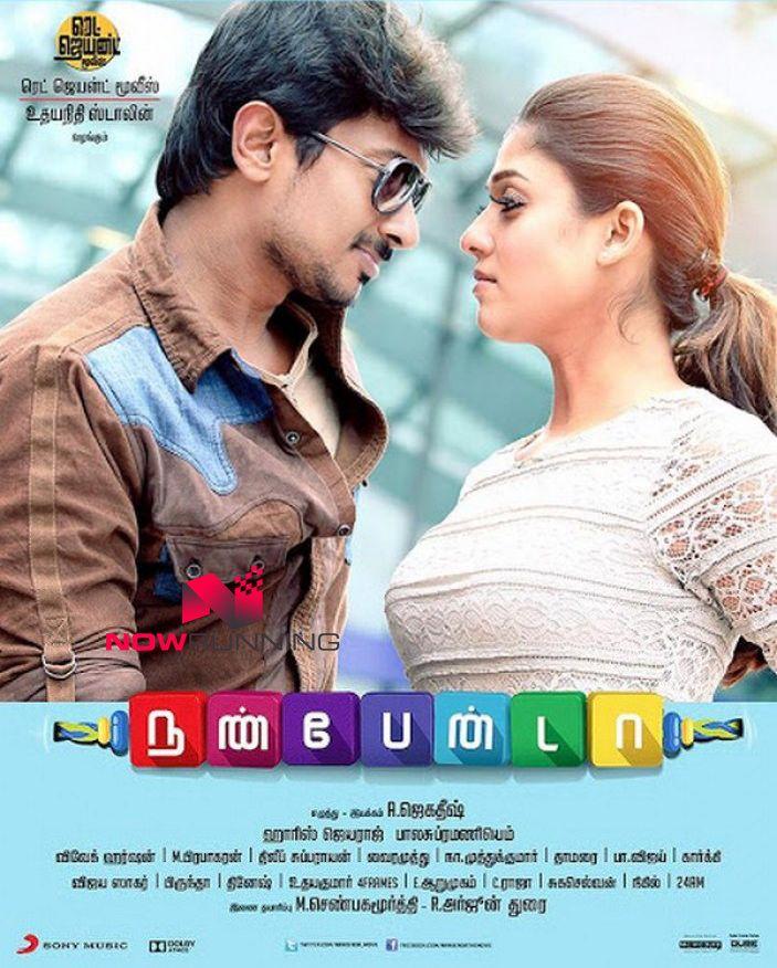 Nanbenda Tamil Movie Gallery Picture Movie Stills Photos Picture Movie New Poster Movie Posters