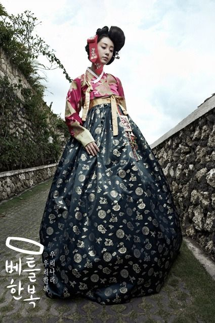 #한복 #Hanbok #Koeran #Dress