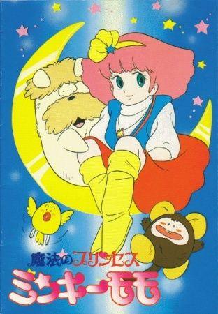 Magical Girls Gigi If You Like Fairy Princess Minky Momo Yume No Naka No Rondo You 80s Cartoons Magical Girl Anime Magical Girl