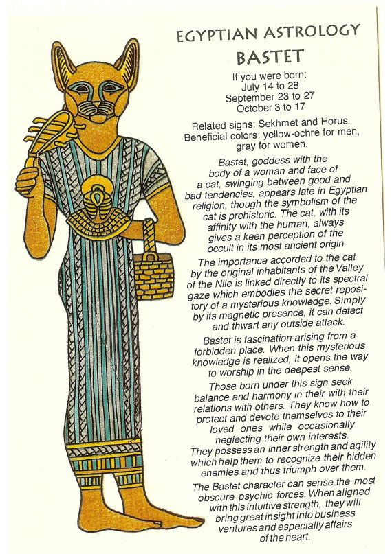 Vintage Egyptian Astrology Postcard Bastet From Zodiac Unlimited