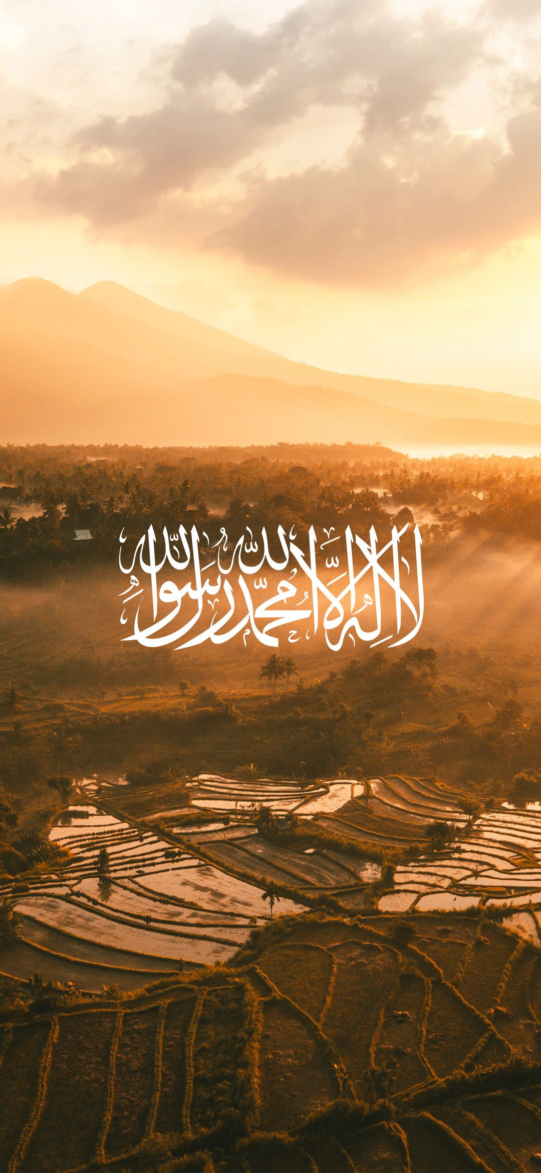 la ilaha illallah kalma HD Wallpaper Islamic wallpaper