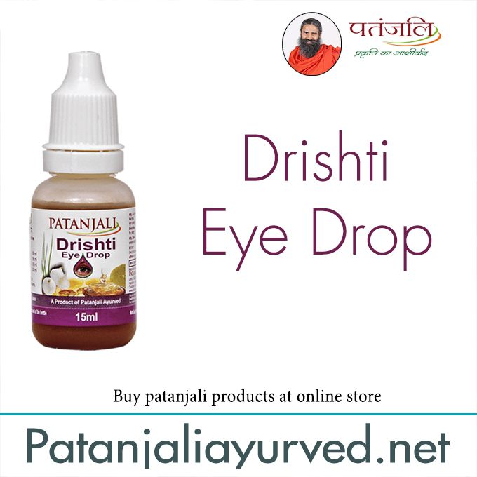 Patanjali Drishti Eye Drop Eyecare Eye Care Hand Soap