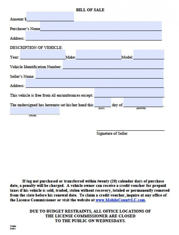 Printable Sample Bill Of Sale Alabama Form | Real Estate Forms