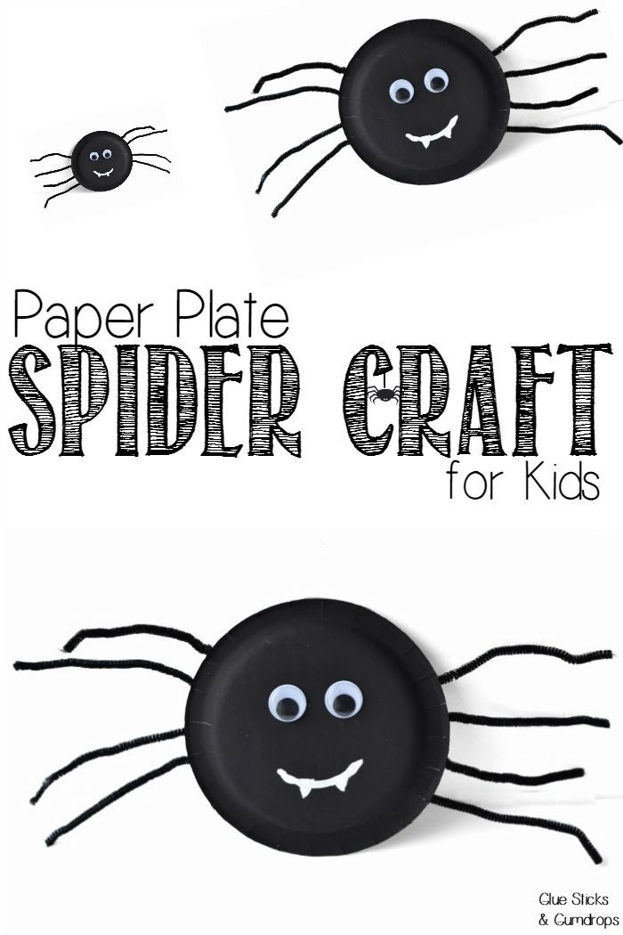 Paper Plate Spider Craft For Kids Halloween Recipes Crafts