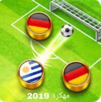 soccer stars مهكرة