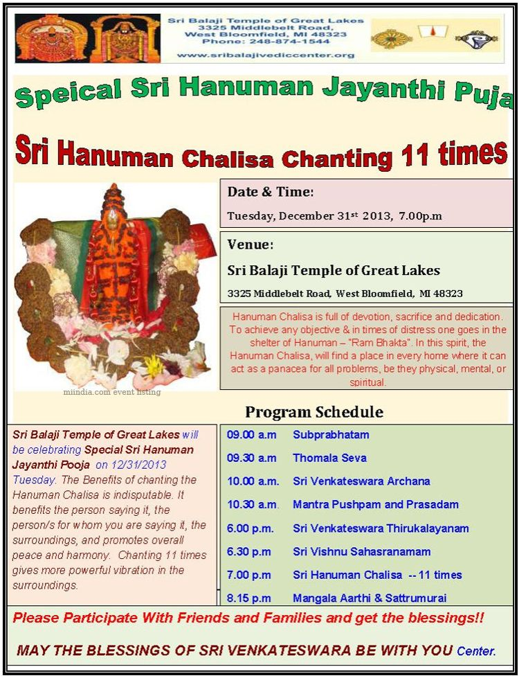 Special Sri Hanuman Jayanti Pooja @ sri Balaji Temple Dec 31 - invitation card format for satyanarayan pooja